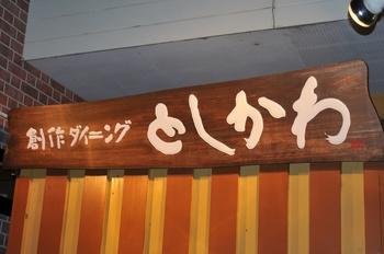 DSC_3891.JPG